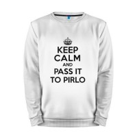 Мужской свитшот хлопок «Keep calm and pass it to pirlo» white